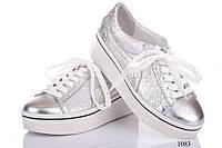 Женские кроссовки кожаные серебро 1083 V.Arimany