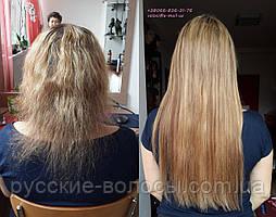 Мікро нарощування волосся коротке волосся