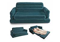 Кровать - трансформер Intex 68566