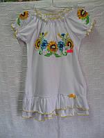 """Вышиванка платье""""Подсолнух"""" р 80-92-98"""