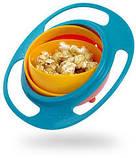 Чашка-непроливайка Універсальний Gyro Bowl, фото 3