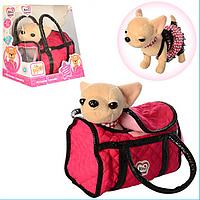 Интерактивная Мягкая Собачка в сумочке Кикки M 1621 Chi Chi Love, Музыкальная Гламурная Собачка 1621