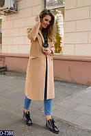 Молодежное кашемировое женское пальто ниже колен бежевого цвета.  Арт - 18048
