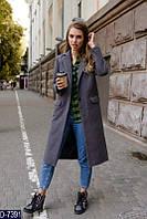 Молодежное кашемировое женское пальто ниже колен темно-серого цвета.  Арт - 18048