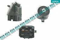 Контактная группа замка зажигания 6N0905865 VW TRANSPORTER IV 1990-2003, VW CADDY II 1995-2004