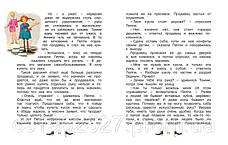 Пеппи Длинныйчулок собирается в путь   Астрид Линдгрен, фото 3