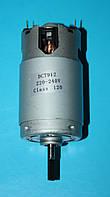 Мотор для блендера DC7912;  220-240V   CLASS 120