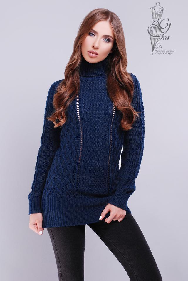 Темно-синий цвет Вязаных женских свитеров туник Лена