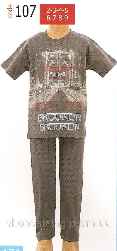 Пижама, детский костюм для мальчиков