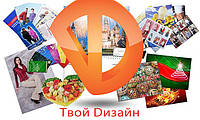 Полиграфия визитки календари буклеты плакаты афиши флаера журналы открытки Киев