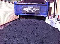 Чернозем плодородный