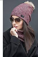 Женская модная шапка с меховым бубоном и хомутом (7 цветов)