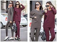 Женский красивый костюм: свитер с заниженным плечом и штаны (3 цвета) принт-1, L