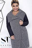 Женское Пальто стеганный рукав БАТАЛ, фото 1
