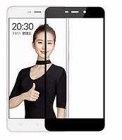 Стекло защитное Xiaomi Redmi 4A 3D с окантовкой 0,25мм Flex
