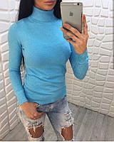 Женский стильный гольф под горло  цвет голубой размер 44-46