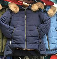 Детская зимняя куртка для девочки  оптом на 10-15 лет