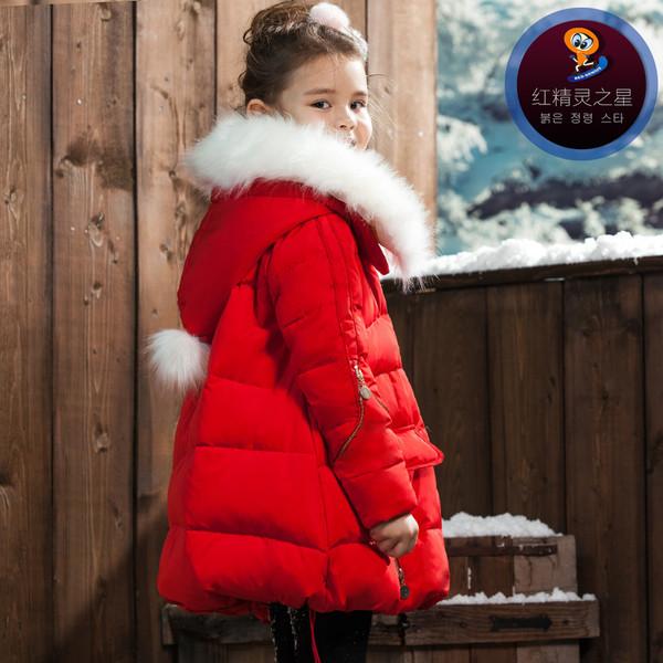 Куртка зимняя детская бочёнок