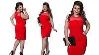 Платье женское короткое со вставками из стрейчевой сетки P7651