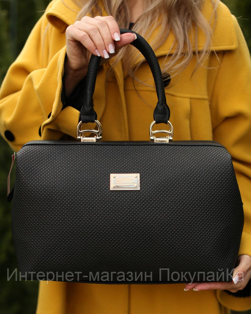 Женская кожаная  сумка Irma цвет Черный  - Интернет-магазин ПокупайКа в Николаеве