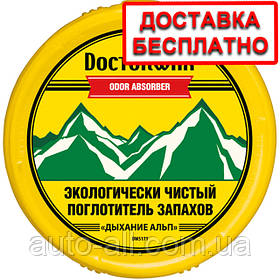 Поглотитель запахов DoctorWax DW5171 «Дыхание Альп»