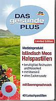Леденцы от боли в горле Das gesunde Plus Isländisch Moos mit Beerengeschmack, 40 шт