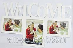 Фоторамка Welcome на 3 фотографии деревянная