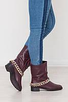 Демисезонные сапоги женские кожаные декор цепочка, бордо
