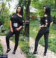 Стильный черный с камнями  женский спортивный костюм турецкая двухнитка   Арт-15029