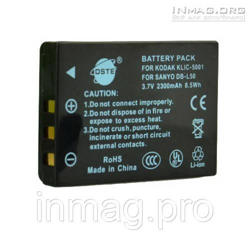 Аккумулятор для фотоаппарата Kodak KLIC-5001, DB-L50 2300 mAh.