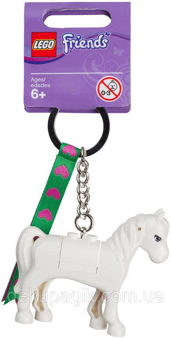 Lego Friends брелок Белая лошадка с ленточкой 851578