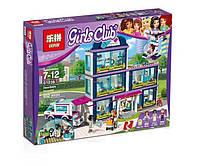 Конструктор Lepin серия Girls Club 01039 Клиника Хартлейк-Сити (аналог Lego Friends 41318)