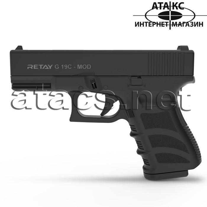 Пистолет стартовый Retay G 19C U Black (14 зарядный)