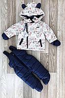 Детская куртка + комбинезон 6 месяцев, фото 1