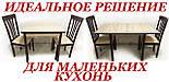 """Стіл кухонний розкладний """" Комфорт 2в1 """", фото 4"""