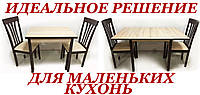 Стол кухонный раскладной Комфорт, ДУБ САНОМА
