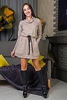 Платье Баги бежевый