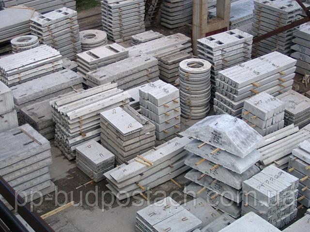 проектирование бетона