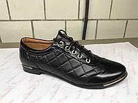 Натуральные кожаные туфли 38 р.