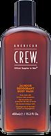 American Crew CLASSIC 24Hour Deodorant Body Wash-Гель для душа 450 мл