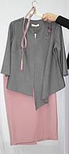 Костюм женский: серая блуза и розовая юбка, Турция