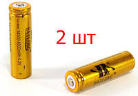 2шт Аккумулятор Li-Ion Bailong 18650 8800 mAh 4.2V Gold