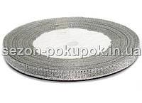Лента парча 0,6см  бунт - 23 метра, цвет серебро