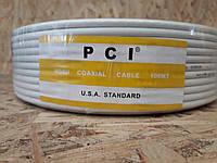 Кабель антенный алюминий PCI 75 Om