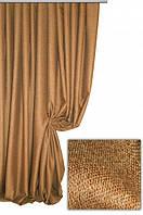 Плотная двухсторонняя ткань Блекаут Лен