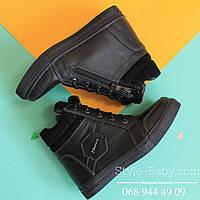 Черные кожаные зимние ботинки на мальчика тм Maxus р.32,33,34,35,36