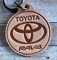 Брелок кожаный Тойота Рав 4, фото 1