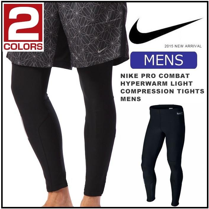 Термо-компрессионные лосины Nike Pro Combat  Men's Hyperwarm Light Compression Tights Leggings