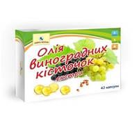 Масло виноградных косточек экстра №42