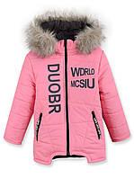 Детская зимняя куртка Даяна розовая